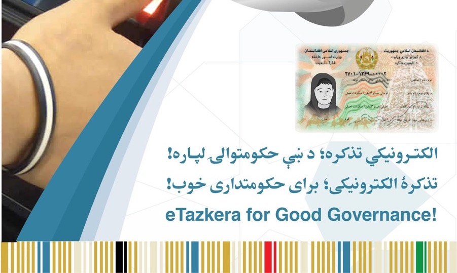 A poster from the Afghanistan Central Registration Authorities's facebook page, posted in December 2017, which promotes the e-tazkera for good governance. The roll-out of electronic cards in Afghanistan on 15 February 2018, steered a heated political debate. Credit: ACCRA Facebook page.
