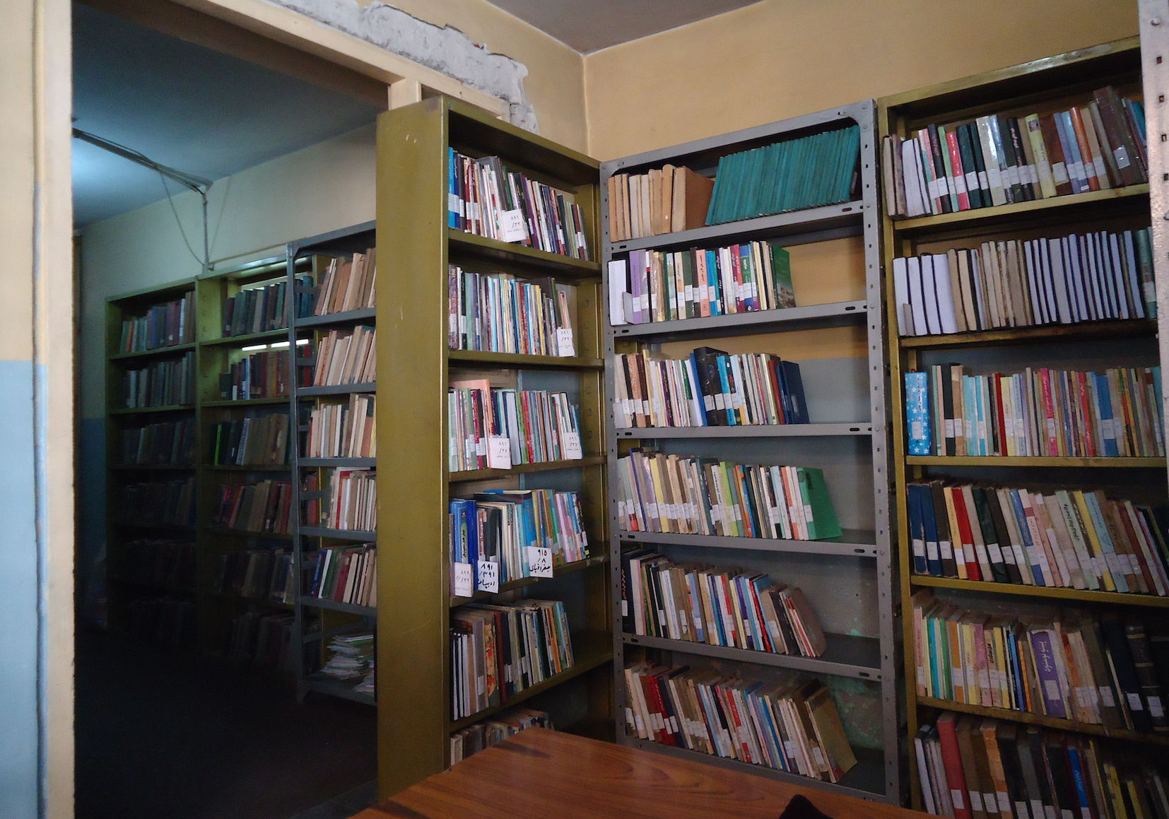 Library in Kabul. Photo: Qayoom Suroush