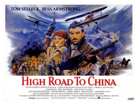 High Road to China Afghanistan