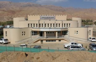 AIHRC's Bamyan provincial office building inaugurated in 2014. Its nine from 14 offices, one HQ and 13 provincial offices, have their own buildings. The buildings of its provincial offices in Balkh and Daikundi are under construction. Photo: AIHRC's website.