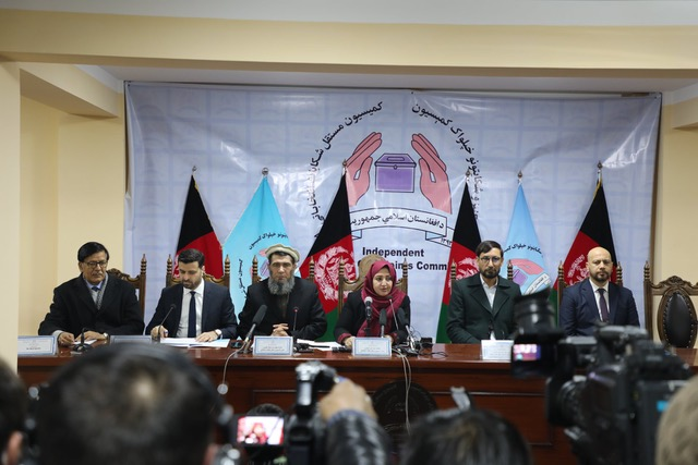 ECC members including an international member announcing their adjudications and results of appeals related to the preliminary results of 28 September 2019 presidential election. Photo: ECC Facebook, 5 February 2020